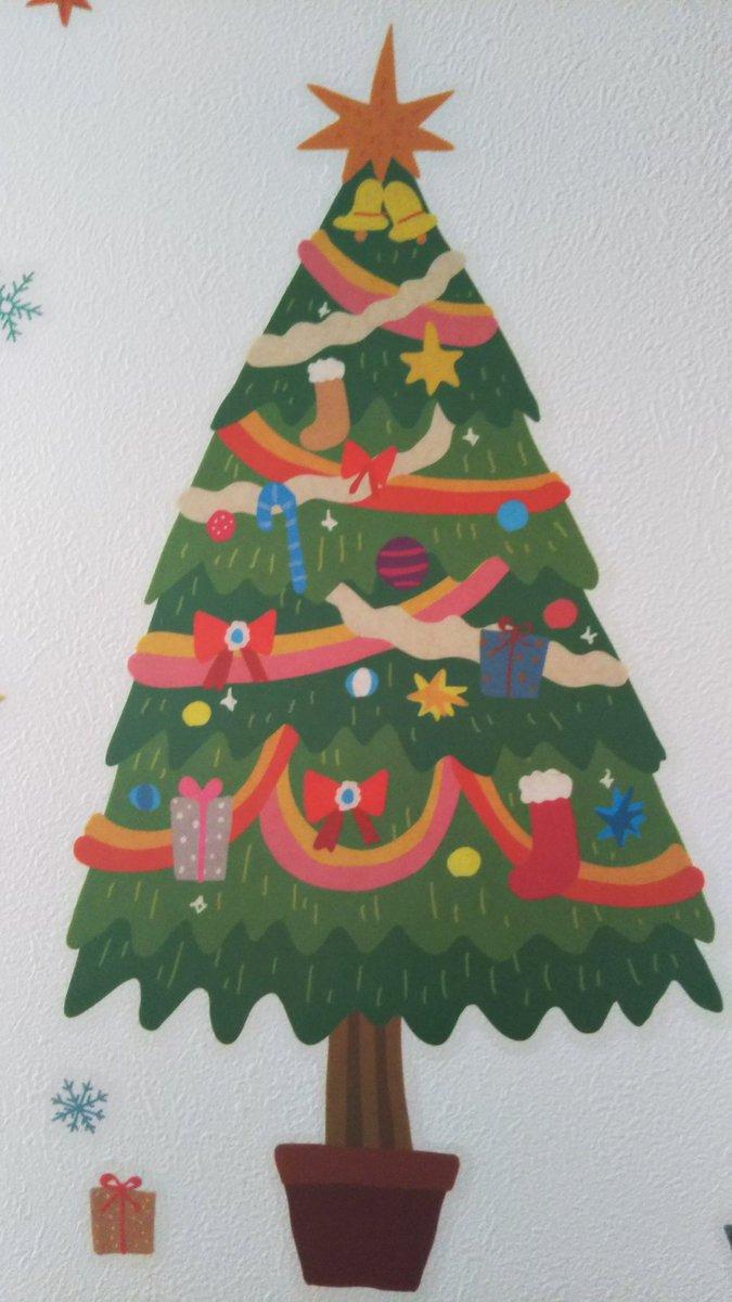 test ツイッターメディア - 壁にウォールステッカーを貼りました クリスマス感出る??? #セリア https://t.co/cVzq70yS2p