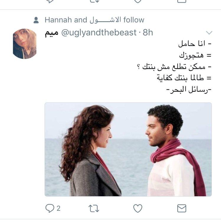 اريل يعني https://t.co/xLQisZc8ie