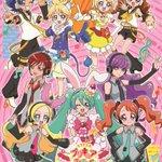 【お知らせ】「キラキラ☆プリキュアアラモード」と「初音ミク・鏡音リン・レン」の夢のコラボが実現!!コ…