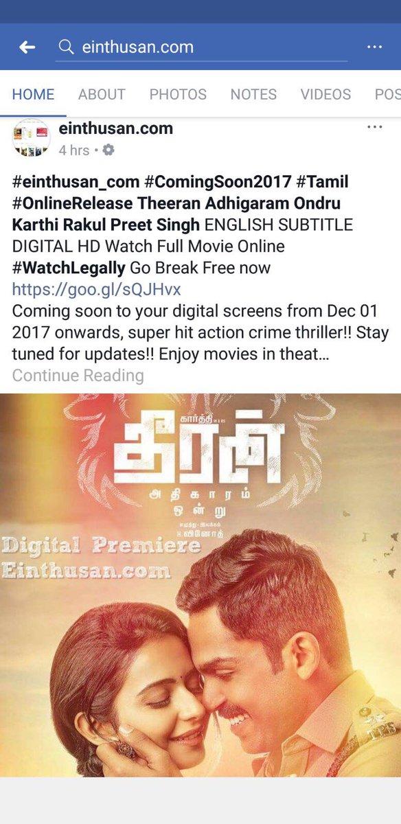 bahubali 2 full movie tamil einthusan