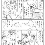 江戸時代の漫画に出て来る人魚がかわいい②何気に薄幸な幼少期を過ごしていたうおんどちゃん。浦島太郎がク…