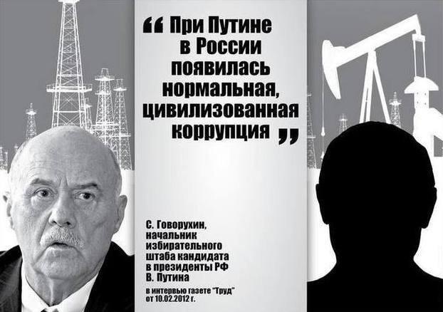 """Объединение дальнобойщиков, которые выходили на протесты, в России объявили """"иностранным агентом"""" - Цензор.НЕТ 2283"""