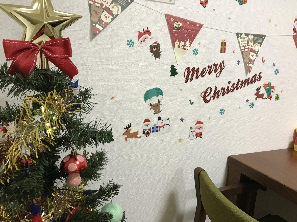 test ツイッターメディア - 12月ですね?? 娘とクリスマスの飾り付けしました??好きな所に貼ってくれたので、サンタさん色んなとこにいます? 今月は自身の誕生日とクリスマスあるので、良い月になるよう今から頑張りますー?  #クリスマス #飾り付け #キャンドゥ ツリーは #トイザらス https://t.co/NgxqxGdOZl