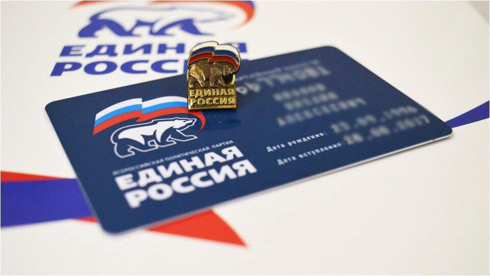 купить, поздравление детям от партии единая россия люди