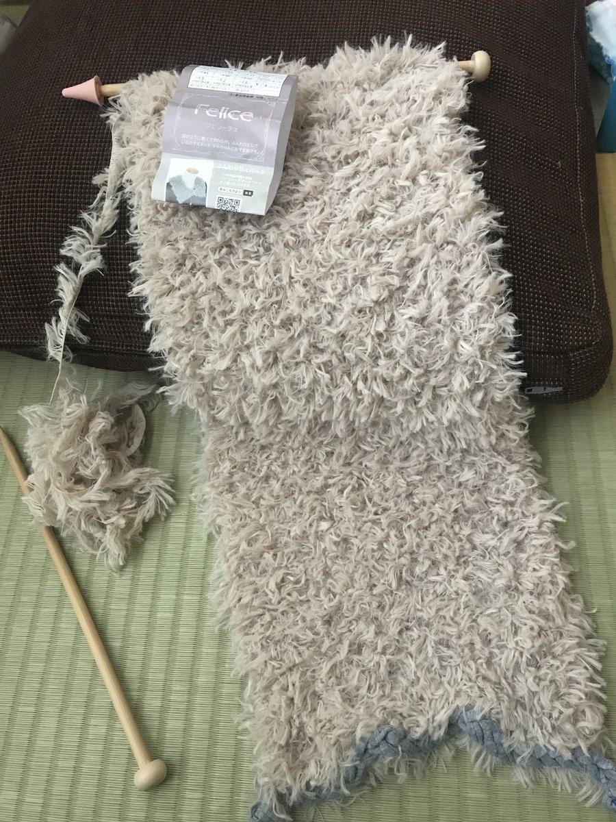 test ツイッターメディア - セリアのフェリーチェで編んでます。ふわっふわ?。 メモ。7mm棒針使用。24目でガーター編みです。2玉で40cmちょいくらい編めます。 #セリア #棒針 #ふわふわ https://t.co/XR1Kw1pzit