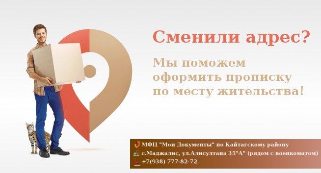 сменила адрес картинки московской