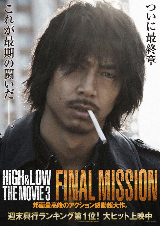 勉強させてもらいます!「ハイロー3」男性限定上映会に琥珀さん来場 #HiGH_LOW #FINALMISSION