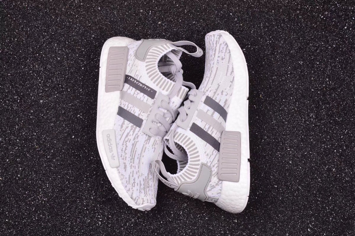 adidas NMD R1 J S80204 Youth Grey White Size 4 and 5 4