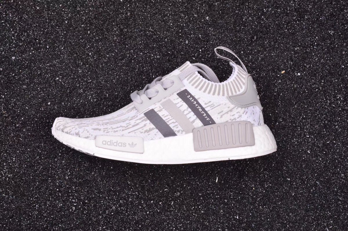 Cheap NMD R1 Shoes, Buy Cheap Adidas NMD R1 Boost for Sale