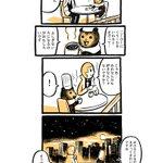 こぐまのケーキ屋さん「ゆうひ」 pic.twitter.com/QcemfIZXqI