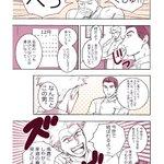 パティシエさんとお嬢さん🍰9.5話 pic.twitter.com/xKFNA4nIE7