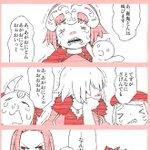 茨木「酒呑~酒呑~」酒呑「なんやのあんた目ぇはらして」#FGO pic.twitter.com/JN…