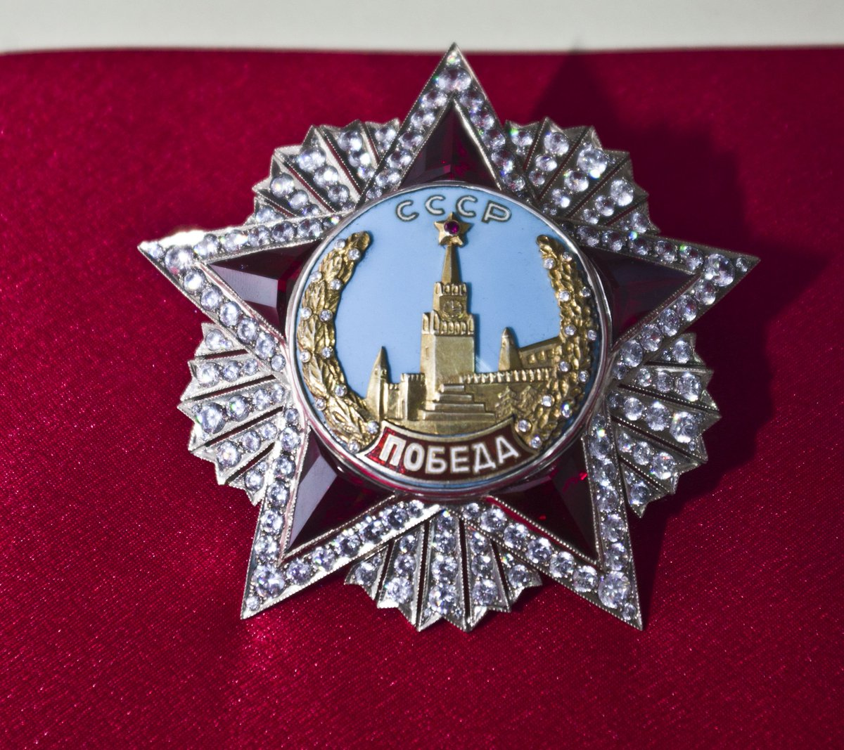 Zafer Nişanı: askerin ödülü tarihi