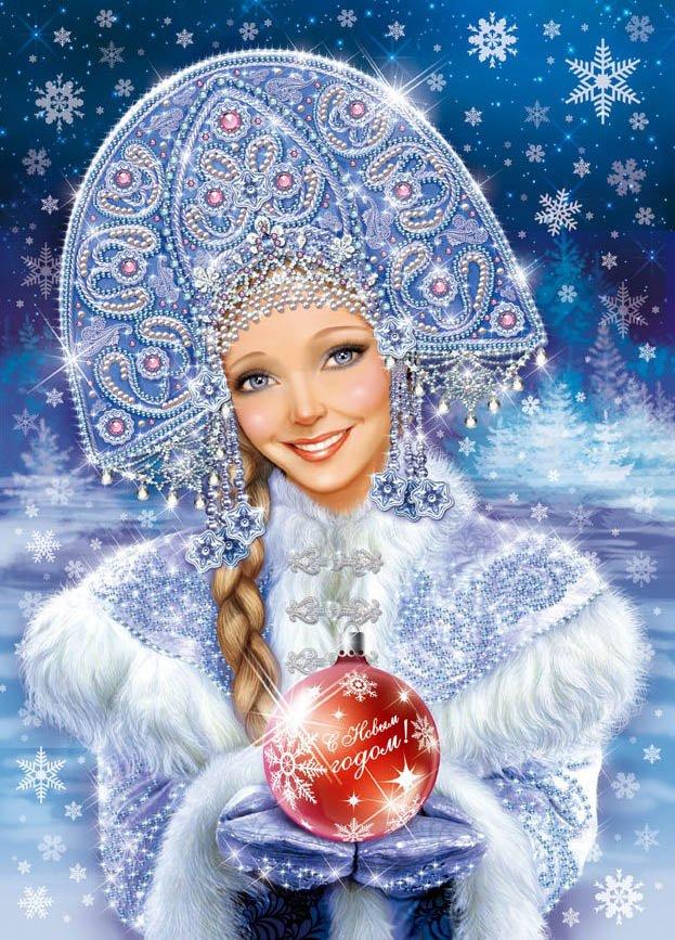 Новогодние открытки от снегурочки