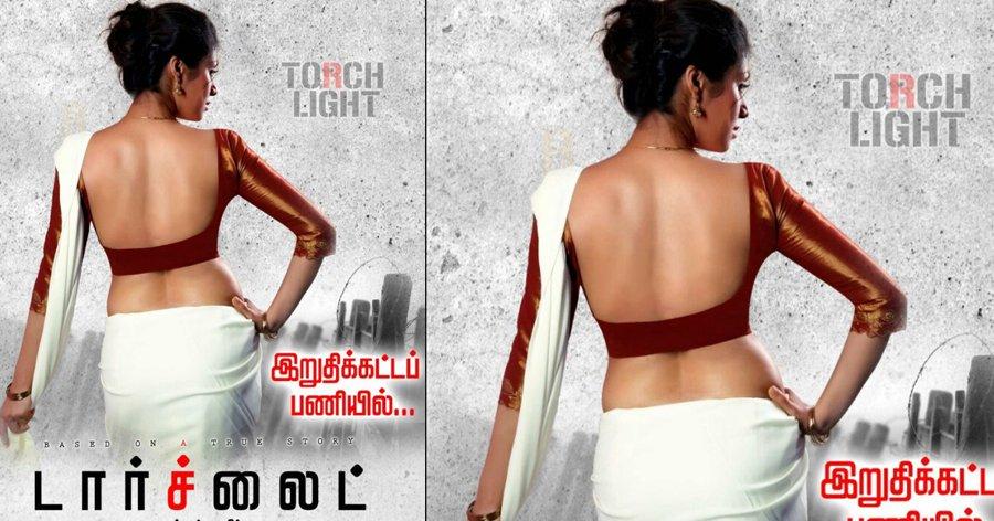 torchlight-movie-upcoming-movie-actress-sada-direc