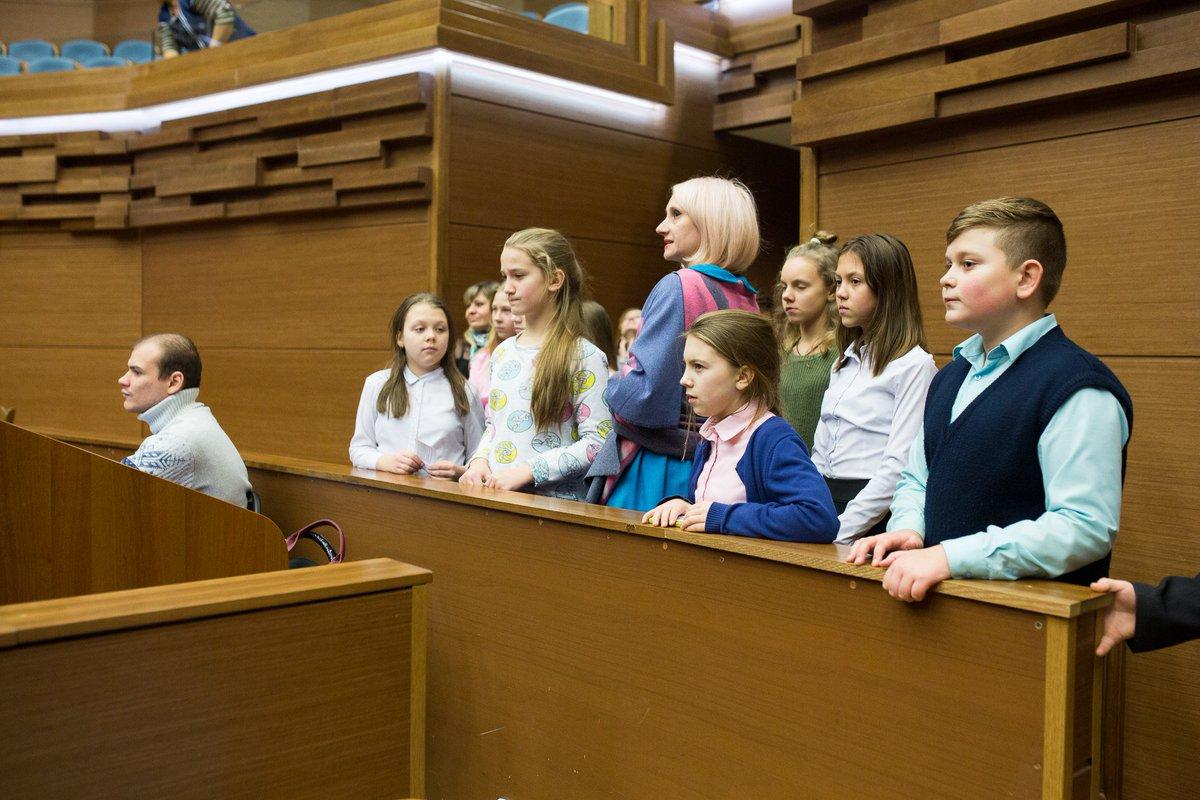 Презентация символика россии 6 класс