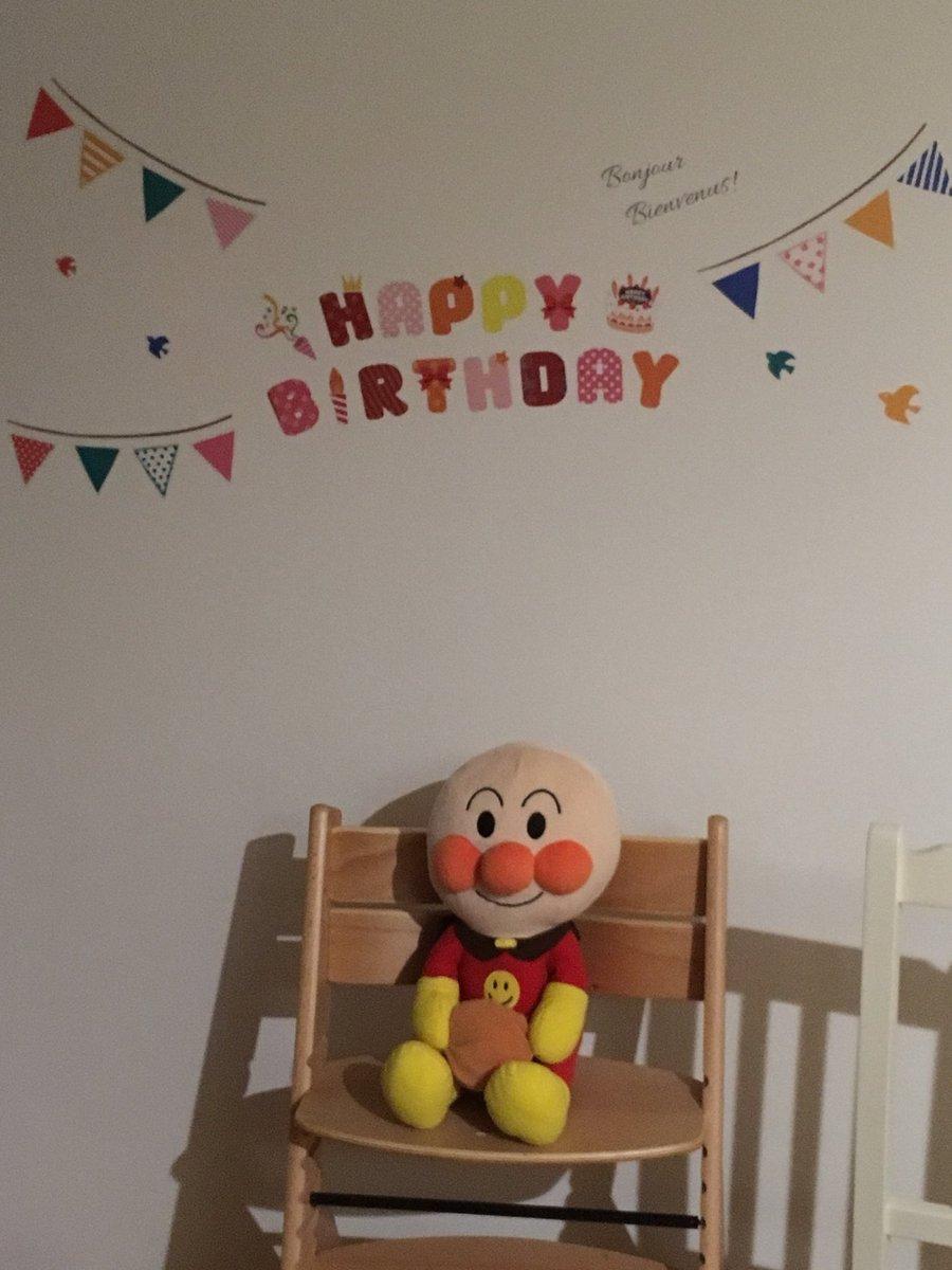 test ツイッターメディア - 娘の誕生日会の準備? めちゃ100均ですが…まぁ、家族だけだし良いよね?? #誕生日会 #100均 #セリア  #2歳の誕生日 https://t.co/m7UNiOwIA0
