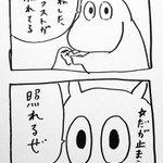 大目に見てくれ pic.twitter.com/LMjJZUDut6