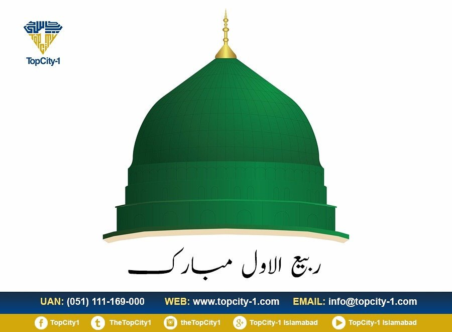 We pray that our hearts always stay filled with the love for Prophet Muhammad (ﷺ) and we sternly follow his teachings and way of life. Happy Rabi-ul-Awwal.  #TopCity #TopCity1 #Islamabad #RabiulAwwal #Realtor #Property #RealEstate #PakistanProperty<br>http://pic.twitter.com/BbgsP4x1x1