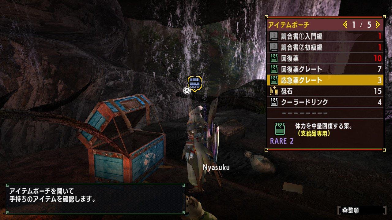 Jouer en japonais… Sans le lire DPA7GxDUMAAsKEx