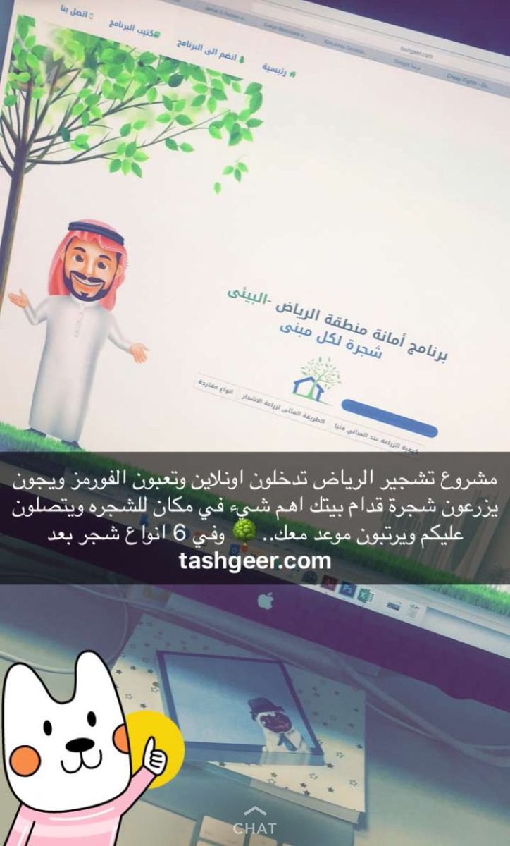 RT @HollaHope: #مبادره_سقيا_الاشجار لانو نصكم مو عارفين هالشي 🍀🌱👍🏻 https://t.co/2UvqxmYJbk