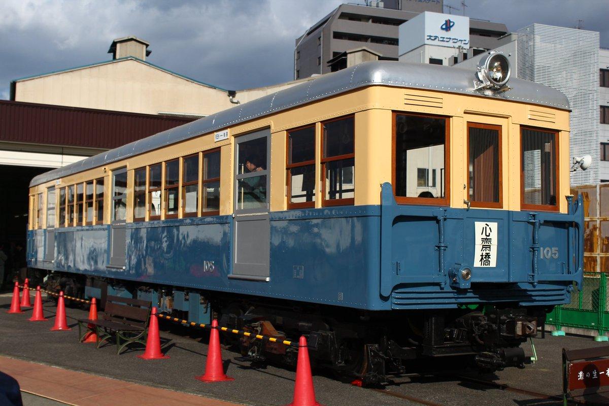 大阪市電気局100形電車