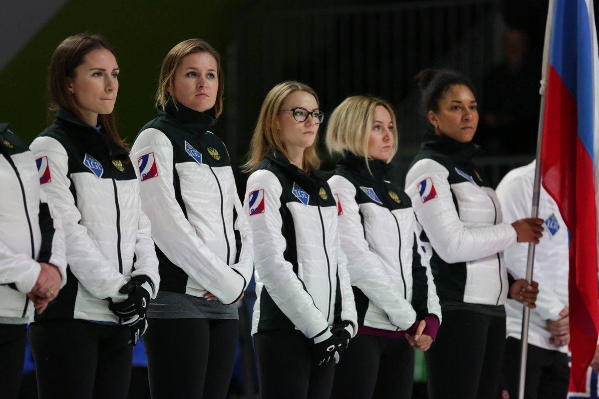 сборная россии по керлингу женская состав фото гостиная дополнится