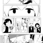 しーちゃん pic.twitter.com/TPuHxIkI0R