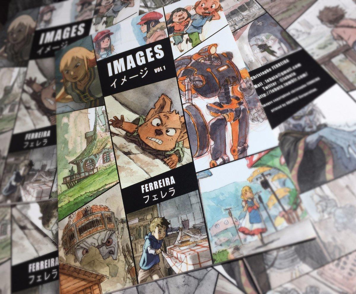 アートブックを作成しました。 「lMAGES イメージ VOL 1」 25ページ A4サイズ 1,800円(税込)