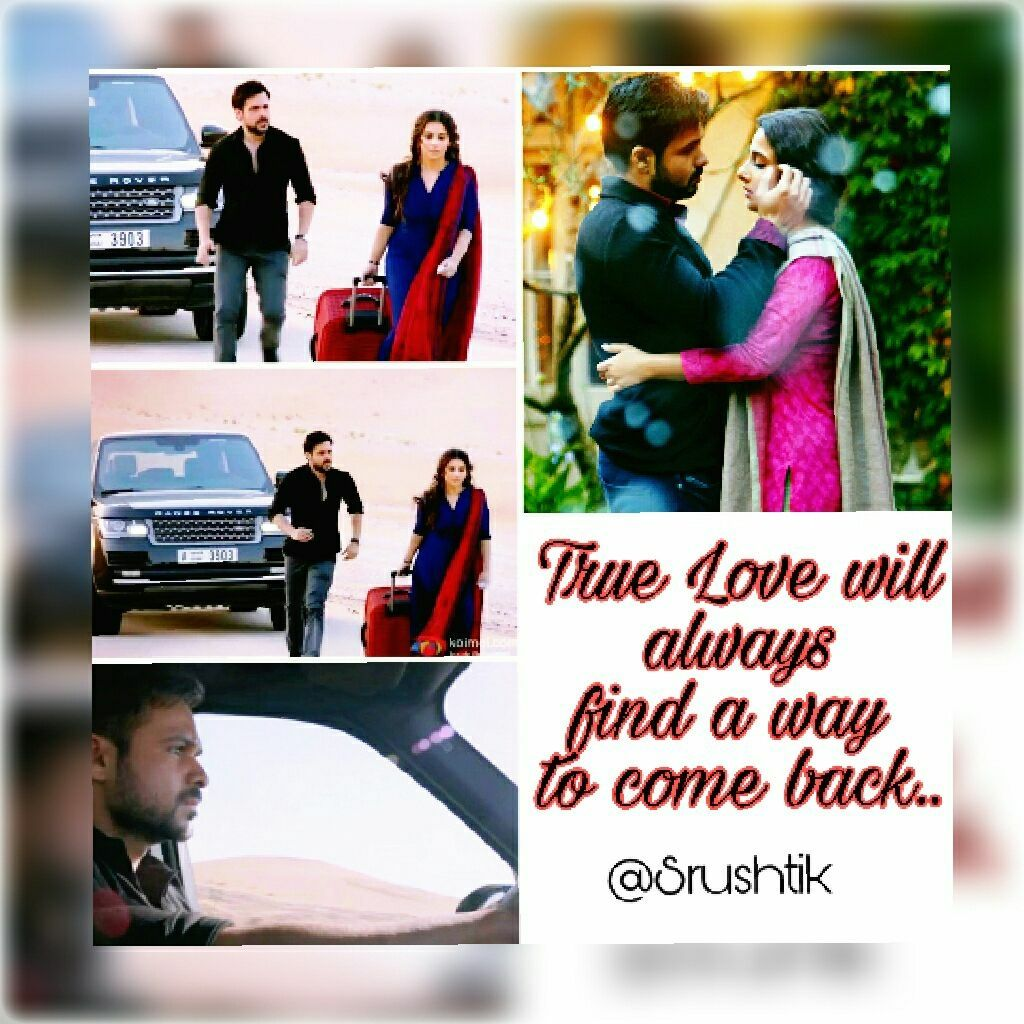 "Love Finds You Quote: E & S AdhuriKahani On Twitter: ""#HamariAdhuriKahani"