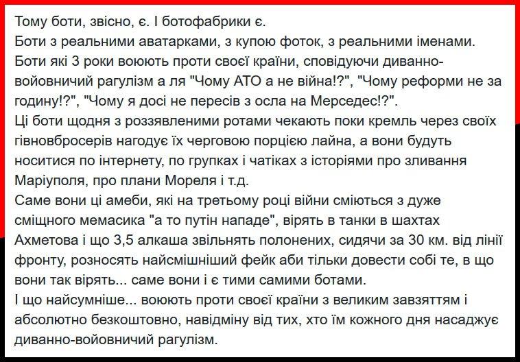 """""""Мы все делали одну работу - ложь"""": сотрудник кремлевской """"фабрики троллей"""" рассказал, как выдумывал фейки про Украину - Цензор.НЕТ 2418"""
