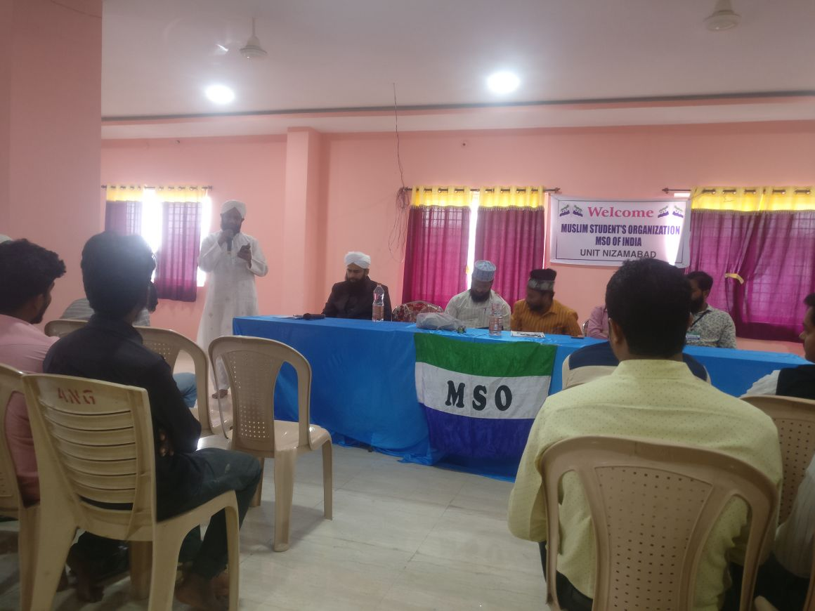 State Delegates Conference of #Telangana at #Nizamabad @smquadri111 was chief guest. #MercyWeek<br>http://pic.twitter.com/00OEkVl9dE