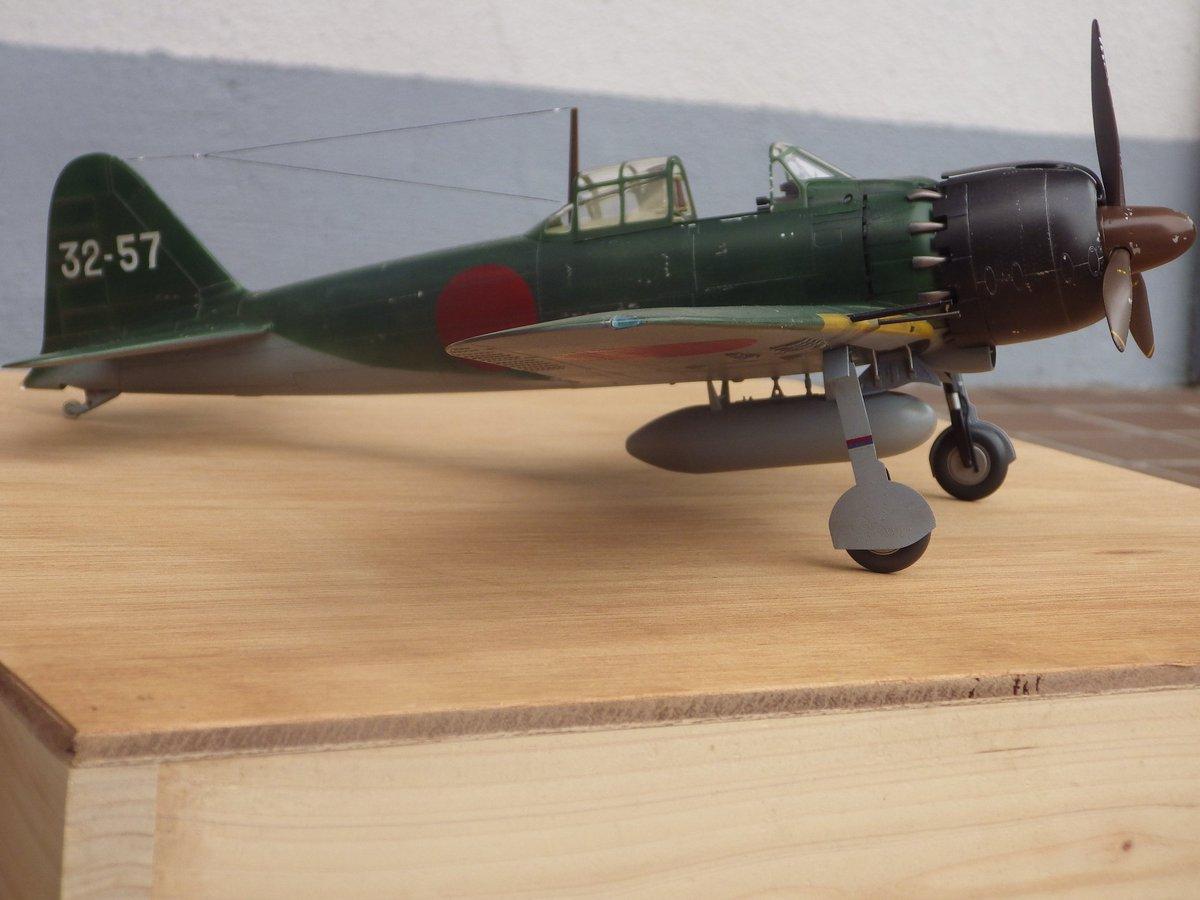第三二海軍航空隊 - JapaneseClass.jp