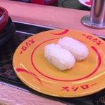 店内は騒然?回転寿司でシャリがソロ活動を始める!