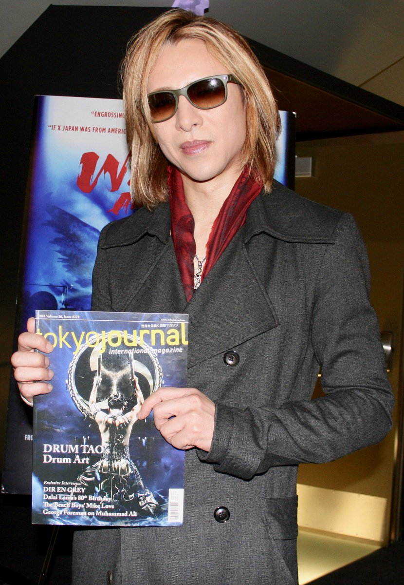 #HappyBirthday to #XJapan co-founder, drummer and classical pianist  @YoshikiOfficial ! Did you know you can see part of #TokyoJournal&#39;s interview with  @XJapanOfficial backstage at #MadisonSquareGarden in the documentary #WeAreX ?<br>http://pic.twitter.com/OM9LFX9dwn