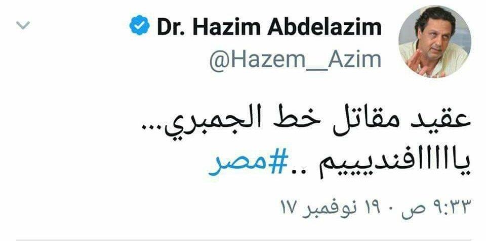 #حاكموا_ظاظا_الزفر كلما اقتربت الانتخابا...