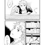小さな恋の始まり pic.twitter.com/9PX6PiDrpx