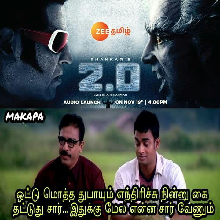 #2Point0AudioLaunch For 1&amp;1ly thalaivar #2point0 #Superstar #amyjackson #Akshaykumar #Shankar <br>http://pic.twitter.com/iJGpsbmrm2