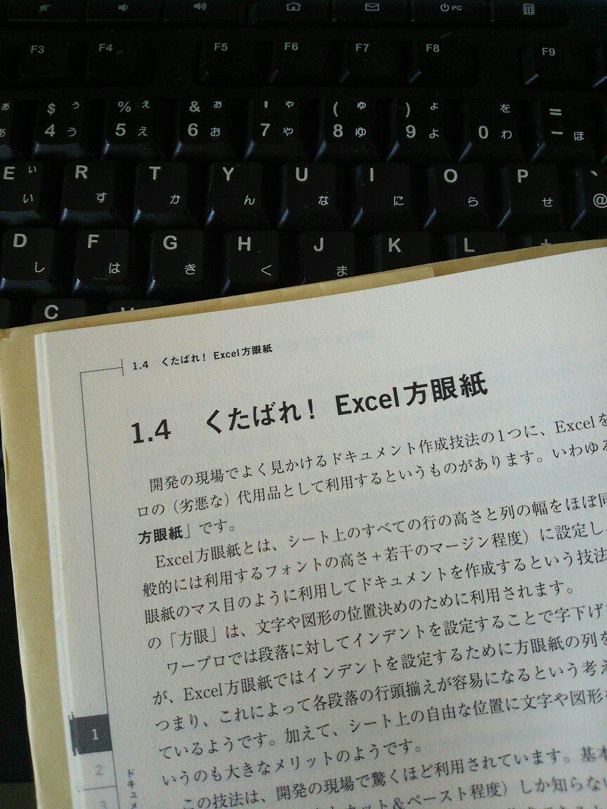Excel 方眼 紙