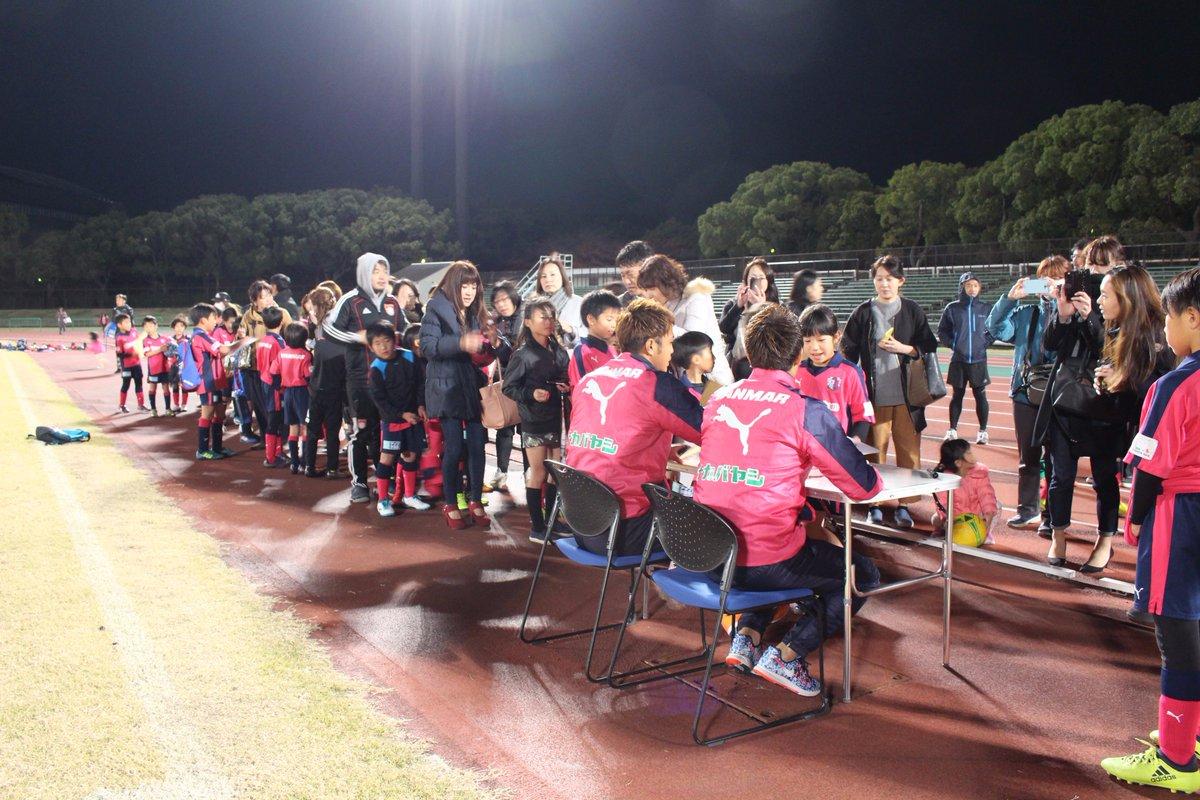 セレッソ 大阪 サッカー スクール