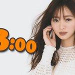 Image for the Tweet beginning: 7月13日金曜日 乃木坂46 の 梅澤美波 ちゃんが13:00をお知らせします。 #梅澤美波