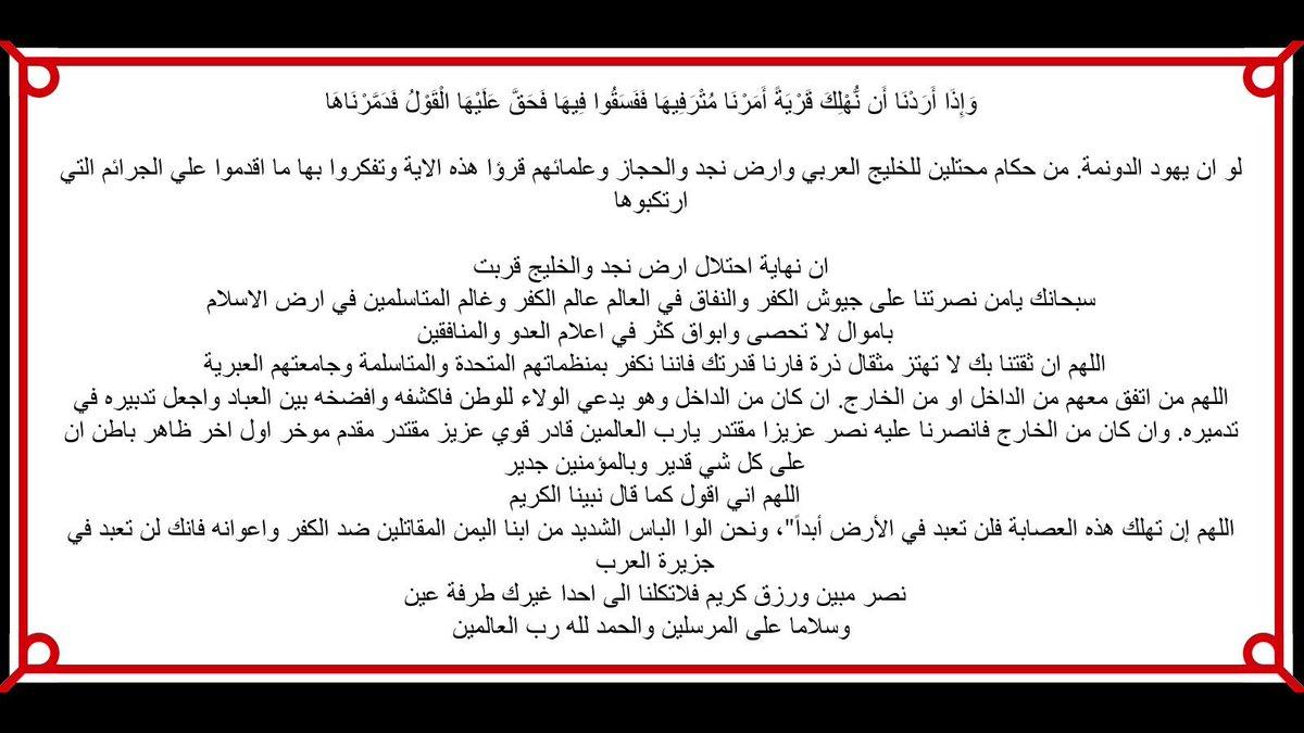 From @unityemen1 #StopIllegalBlockade #HandsOffYemen #Peace4Yemen  https:// buff.ly/2iwIWSp  &nbsp;  <br>http://pic.twitter.com/VUkmLdY4rv