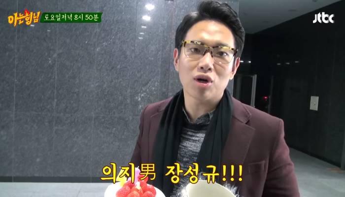"""""""인생 첫 기부"""" 포항 지진 피해에 1000만 원 쾌척한 아나운서 htt..."""