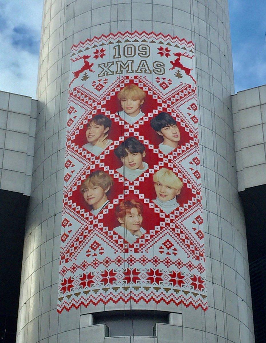 渋谷にたくさんの防弾少年団が!!早くもクリスマスモードです♪ 109のクリスマスキャンペーンコラボやnon-no表紙の看板が一際目立ってました!必見です^^