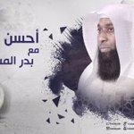 أحسن القصص 📜 مع فضيلة الشيخ  د.بدر المشاري | @badr...