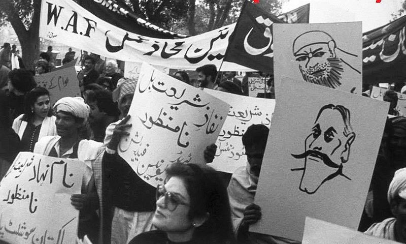 Women protesting against Zia&#39;s so called #Islamisation laws which inevitably shaped women&#39;s portrayal through #media in coming years  http:// propergaanda.com/portrayal-wome n-media/ &nbsp; … <br>http://pic.twitter.com/wnggSNHbB0