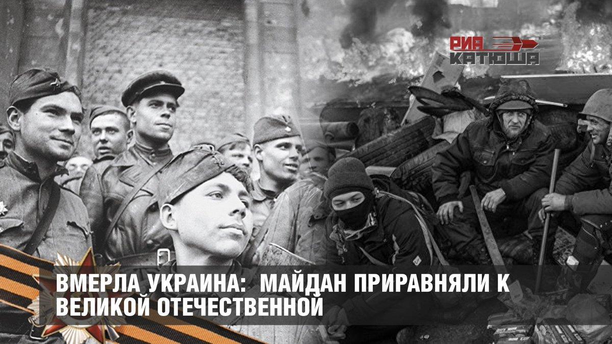 Участникам великой отечественной войны памятники делают
