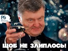 Аваков обговорив з послом Італії справу нацгвардійця Марківа - Цензор.НЕТ 9036
