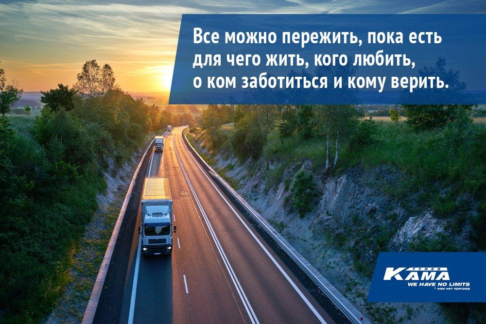 современный картинки легкой дороги домой роль