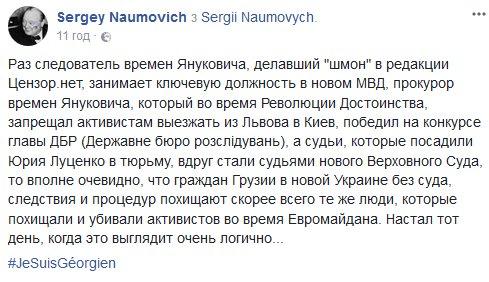 Мы сделаем все, чтобы Украина быстрее вернулась в Европу. Будем стремиться к подписанию ассоциации с Шенгенской зоной, - Порошенко - Цензор.НЕТ 1285